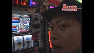 嵐・梅屋のスロッターズ☆ジャーニー #93