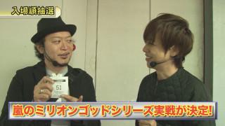 嵐・梅屋のスロッターズ☆ジャーニー #470