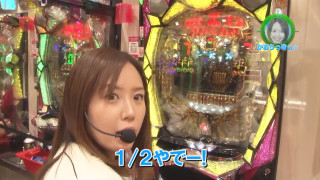 水瀬&りっきぃ☆のロックオン #205