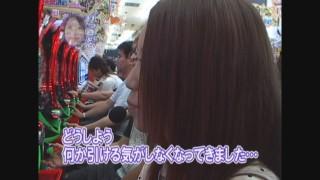 水瀬&りっきぃ☆のロックオン #46
