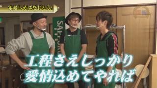 嵐・梅屋のスロッターズ☆ジャーニー #601
