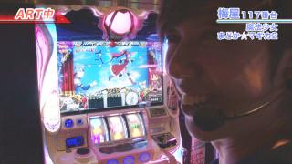 嵐・梅屋のスロッターズ☆ジャーニー #439