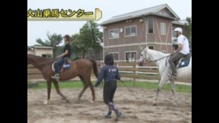 嵐・梅屋のスロッターズ☆ジャーニー #110