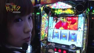 南まりかの唐突ドロップキック #109