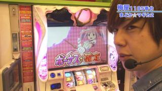 嵐・梅屋のスロッターズ☆ジャーニー #407