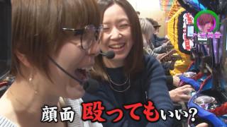 水瀬&りっきぃ☆のロックオン #188