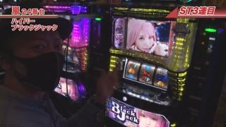 嵐・梅屋のスロッターズ☆ジャーニー #595