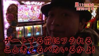 嵐・梅屋のスロッターズ☆ジャーニー #301