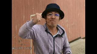 ういち・中武・オモCのそうだ、打ちに行こう #4