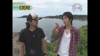 嵐・梅屋のスロッターズ☆ジャーニー #64
