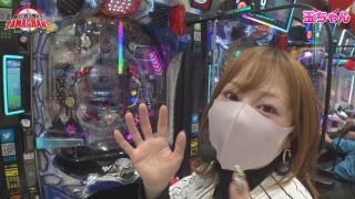 輝け!我ら栄光の玉ちゃんズSP~最強のベストナイン編~ #2