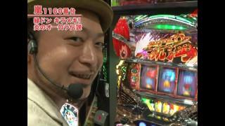 嵐・梅屋のスロッターズ☆ジャーニー #229
