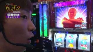 南まりかの唐突ドロップキック #99