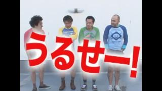黄昏☆びんびん物語 #43
