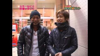 嵐・梅屋のスロッターズ☆ジャーニー #3