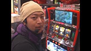 嵐・梅屋のスロッターズ☆ジャーニー #32