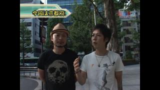 嵐・梅屋のスロッターズ☆ジャーニー #58