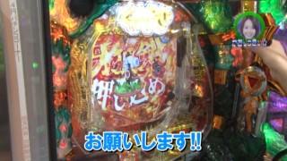 水瀬&りっきぃ☆のロックオン #182
