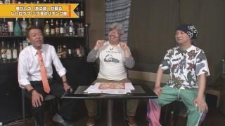 玉袋筋太郎のレトロパチンコ☆DX #27