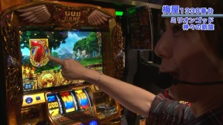 嵐・梅屋のスロッターズ☆ジャーニー #313