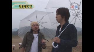 嵐・梅屋のスロッターズ☆ジャーニー #74