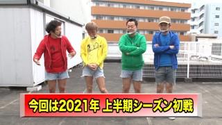 黄昏☆びんびん物語 #259