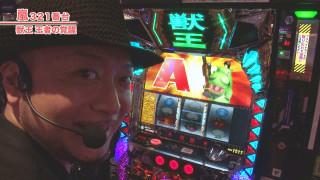 嵐・梅屋のスロッターズ☆ジャーニー #417