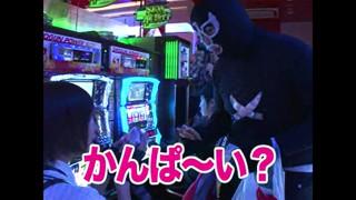 南まりかの唐突ドロップキック #27