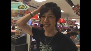 嵐・梅屋のスロッターズ☆ジャーニー #65