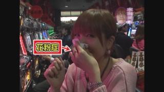 水瀬&りっきぃ☆のロックオン #28