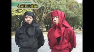 嵐・梅屋のスロッターズ☆ジャーニー #47