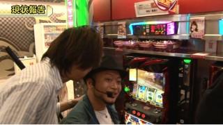 嵐・梅屋のスロッターズ☆ジャーニー #419