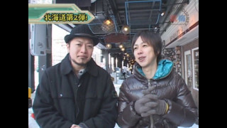 嵐・梅屋のスロッターズ☆ジャーニー #88