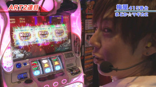 嵐・梅屋のスロッターズ☆ジャーニー #478