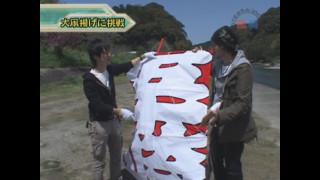 嵐・梅屋のスロッターズ☆ジャーニー #50