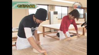 嵐・梅屋のスロッターズ☆ジャーニー #36