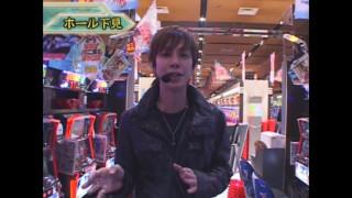 嵐・梅屋のスロッターズ☆ジャーニー #31