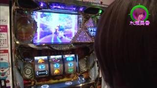 水瀬&りっきぃ☆のロックオン #157