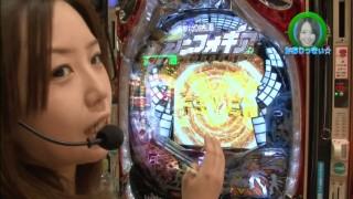 水瀬&りっきぃ☆のロックオン #211