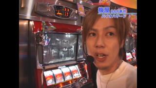 嵐・梅屋のスロッターズ☆ジャーニー #19