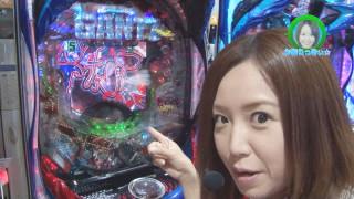 水瀬&りっきぃ☆のロックオン #200