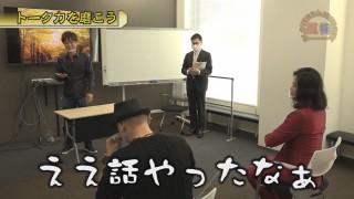 嵐・梅屋のスロッターズ☆ジャーニー #599