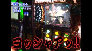 嵐・梅屋のスロッターズ☆ジャーニー #257