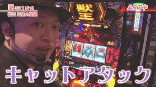 嵐・梅屋のスロッターズ☆ジャーニー #416
