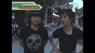 嵐・梅屋のスロッターズ☆ジャーニー #66