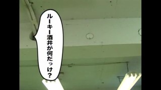 木村魚拓の窓際の向こうに #4