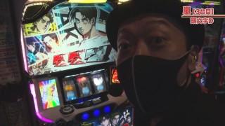 嵐・梅屋のスロッターズ☆ジャーニー #632