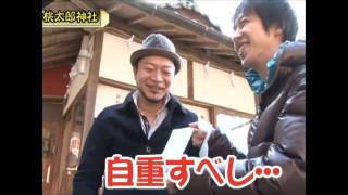 嵐・梅屋のスロッターズ☆ジャーニー #245