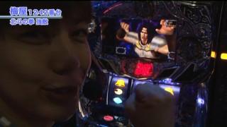 嵐・梅屋のスロッターズ☆ジャーニー #373