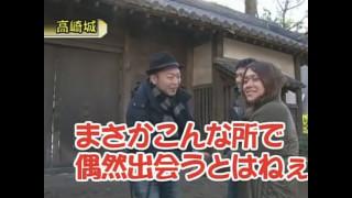 嵐・梅屋のスロッターズ☆ジャーニー #138